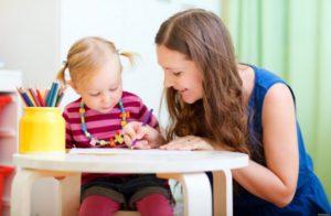 baby-sitter de confiance